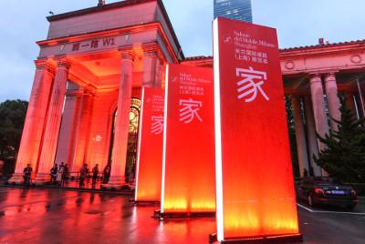 migliori incontri Shanghai siti di incontri gratuiti per chattare